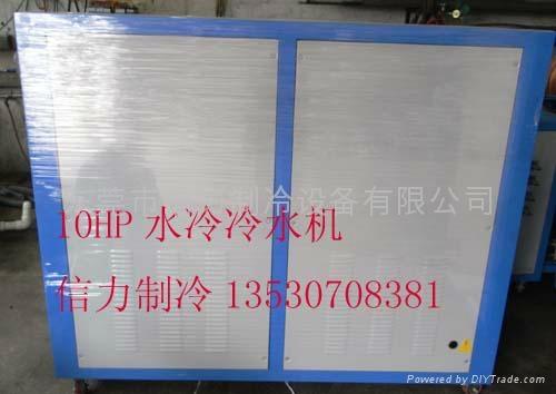 8HP水冷式冷水机 1