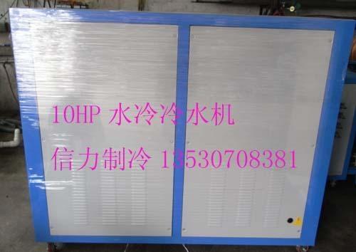10HP水冷式冷水机 1