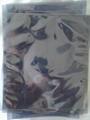 防靜電屏蔽袋