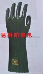 DAILOVE A95 防酸碱手套