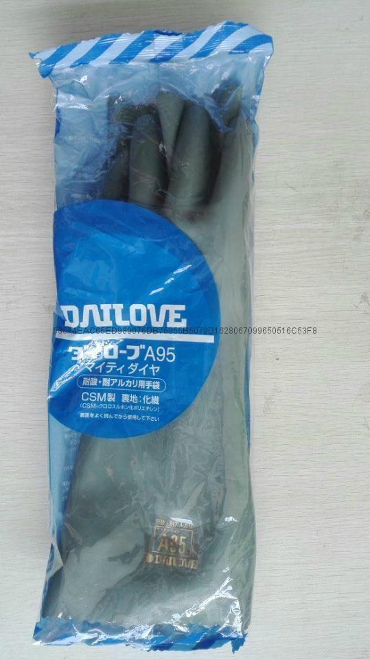 DAILOVE A95 防酸碱手套 2