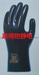 DAILOVE 3000 无硅油防静电手套