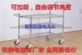 鍍鉻防靜電手推車貨架 4