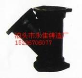 柔性铸铁排水管件