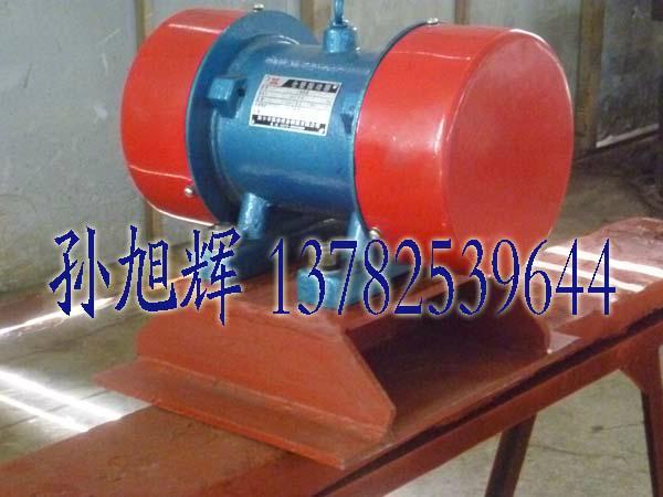 ZFB-6仓壁振动器 2