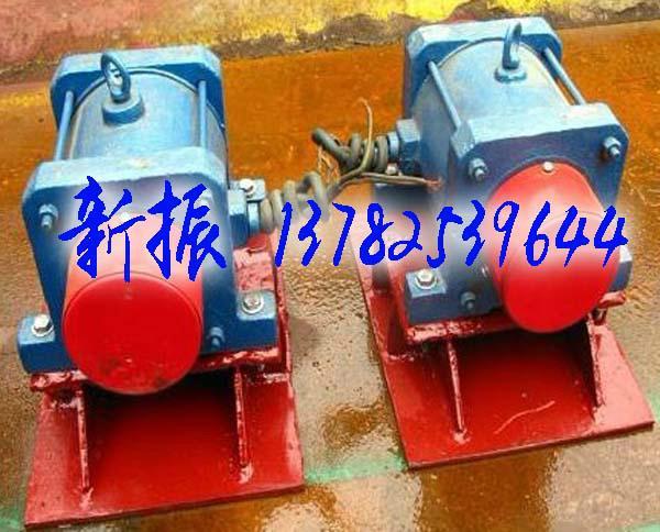 ZFB-6仓壁振动器 5
