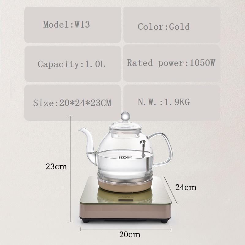 W13底部上水电热水壶全自动玻璃烧水壶家用泡茶壶电茶炉 5