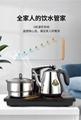 F90 One Key Automatically Electric Tea Maker 2