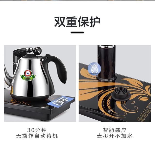 F90 One Key Automatically Electric Tea Maker 3