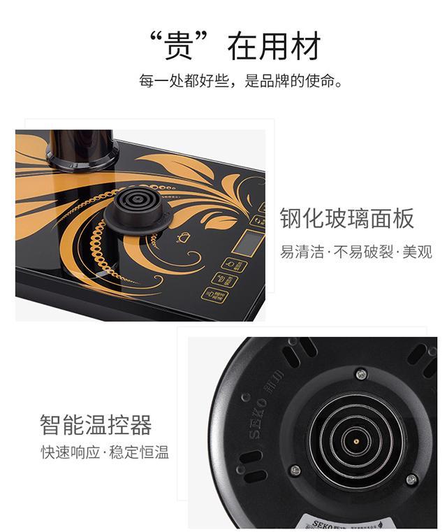 SEKO F90 One Key Automatically Electric Tea Maker 4