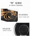 F90 One Key Automatically Electric Tea Maker 4