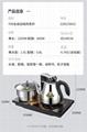 F90 One Key Automatically Electric Tea Maker 5