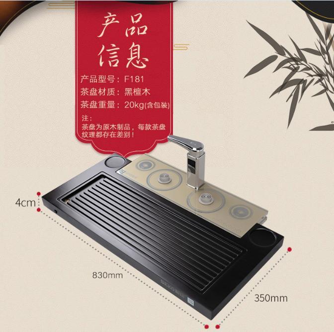 SEKO F181 Multifunction tea tray with electric tea maker 3