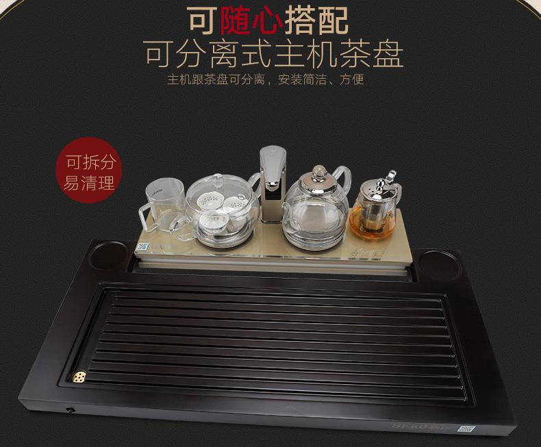 SEKO F181 Multifunction tea tray with electric tea maker 4