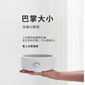 Q25 1000W Pure White Inftared Tea or Coffee Maker 3