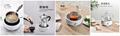 Q25 1000W Pure White Inftared Tea or Coffee Maker 5