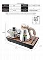 SEKO K30 Induction Tea Maker Induction Kettle 5