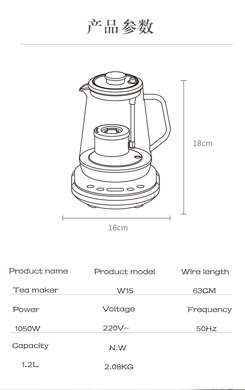 SEKO W15 Electric Tea Kettle with Tea Filter health Kettles  5