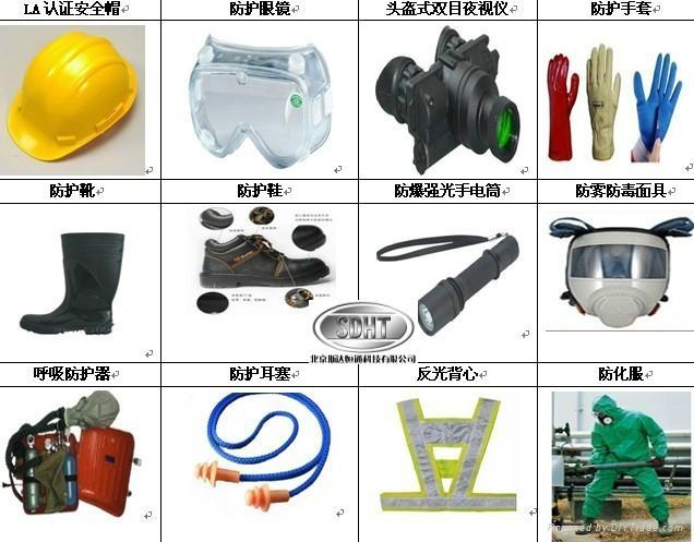 防护用品消防救护器材 1