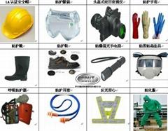 防护用品消防救护器材