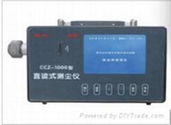 CCHG-1000直读式粉尘浓度测量仪