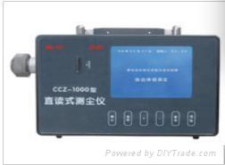 CCZ-1000直读式粉尘浓度测量仪  1