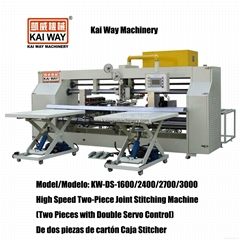Two-Piece Joint Stitching Machine (Two Pieces with Double Servo Control)