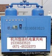 供應組合式冷干機