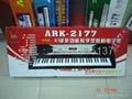 愛爾科電子琴 1