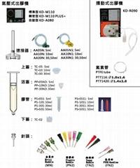 ARMOR 吐出裝置用耗材 (點膠耗材)