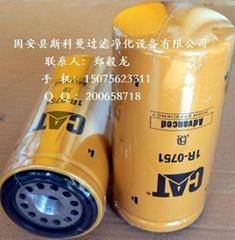 1R-0751卡特柴油滤芯