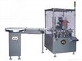 JDZ-120P立式自动装盒机