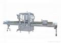 ZHSG-6A 全自动螺纹封口