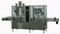 GSF30/2 自动粉剂充填锁盖一体机 1