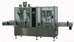 GSF30/2 自动粉剂充填锁盖一体机