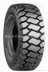 Pearl River tyre