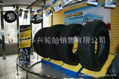 Long Ma truck tires