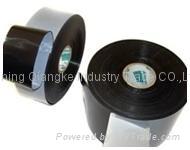 Alta Altene N 310  Mototape with release liner -Jining Qiangke