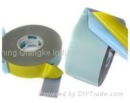 Alta Altene TP 1822 Three-ply tape -Jining Qiangke