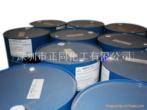 Benzoflex 9-88 Plasticizer 2