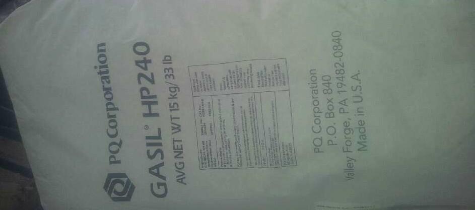 Gasil HP 240 (水性塗料(耐水白)消光粉) 1
