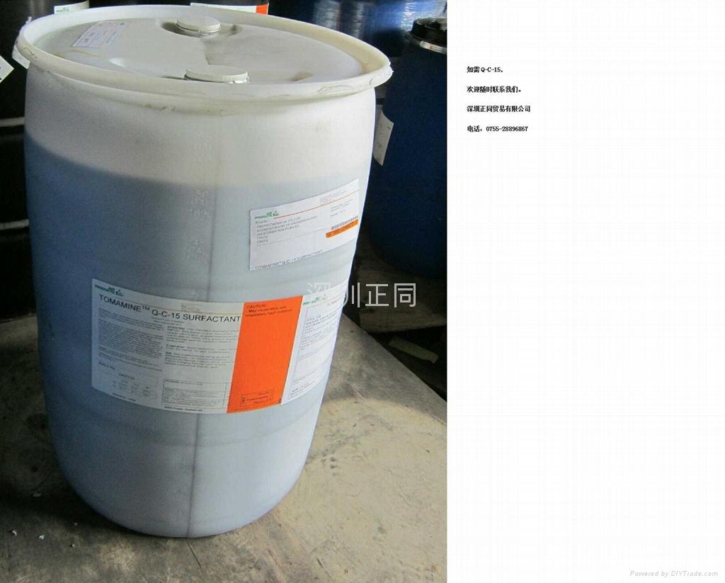 Tomamine Q-C-15 1
