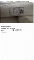 Gasil UV 55C (UV涂料的消光粉)