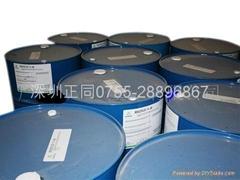 Environmental plasticizers
