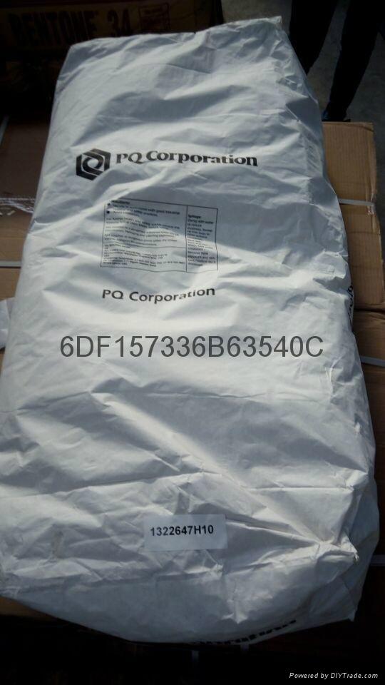卷材塗料消光粉 GASIL HP260 1