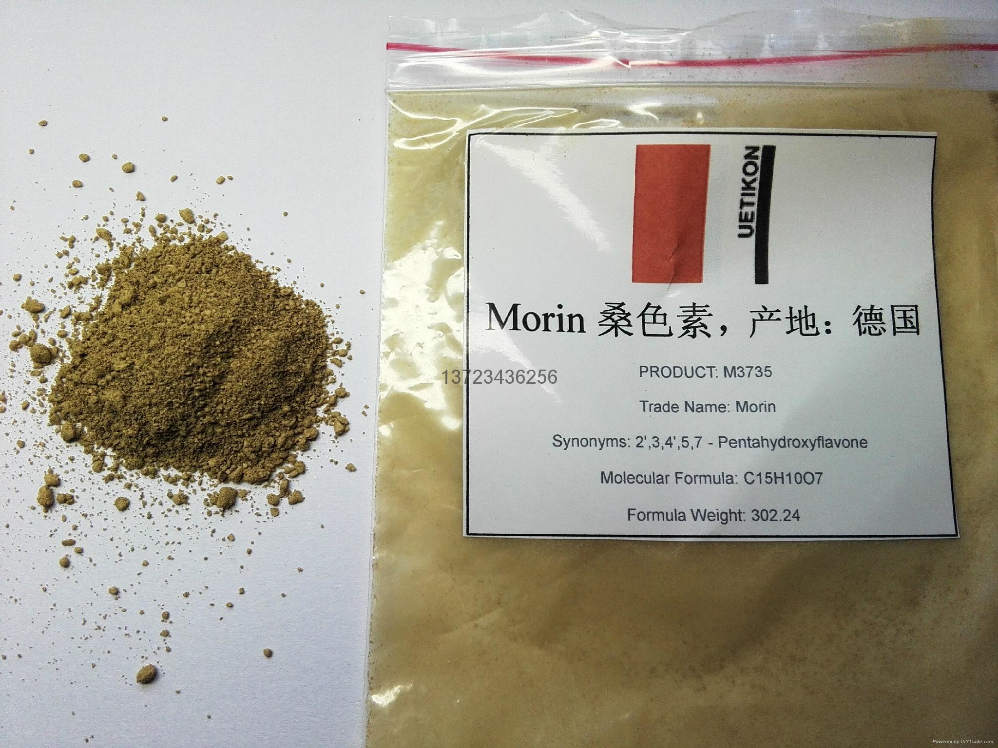 桑色素  Morin 1