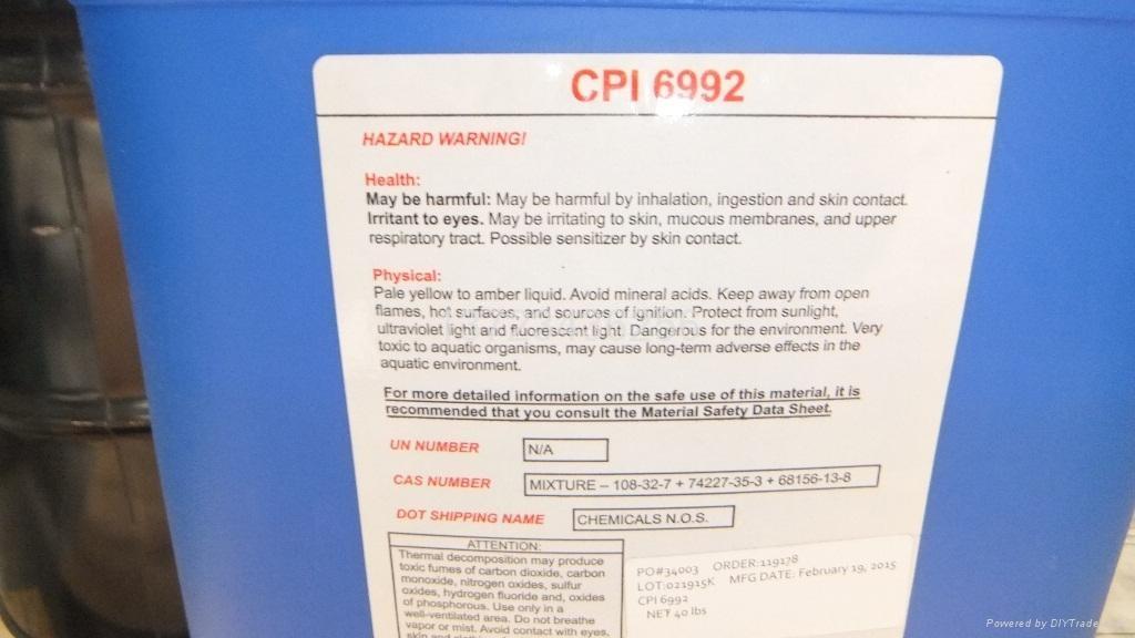 進口光引發劑 CPI 6992 1