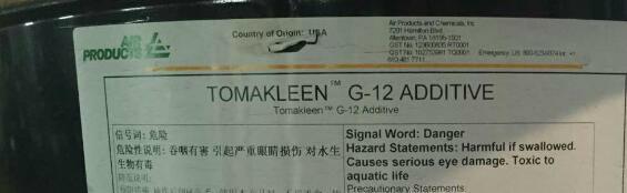 Tomakleen G-12 1