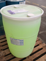 电子冷却液: Dynalene