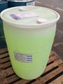 電子冷卻液: Dynalene